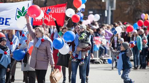 Первомайский праздник в России