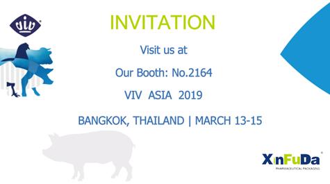 Добро пожаловать к нам в гости в Таиланд VIV Азия 2019